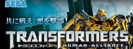 SEGA brings Bay's Transformers to Japanese arcades