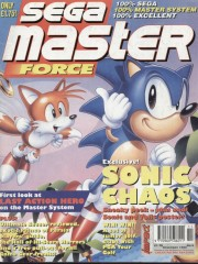SegaMasterForce-Magazine-Issue5-1
